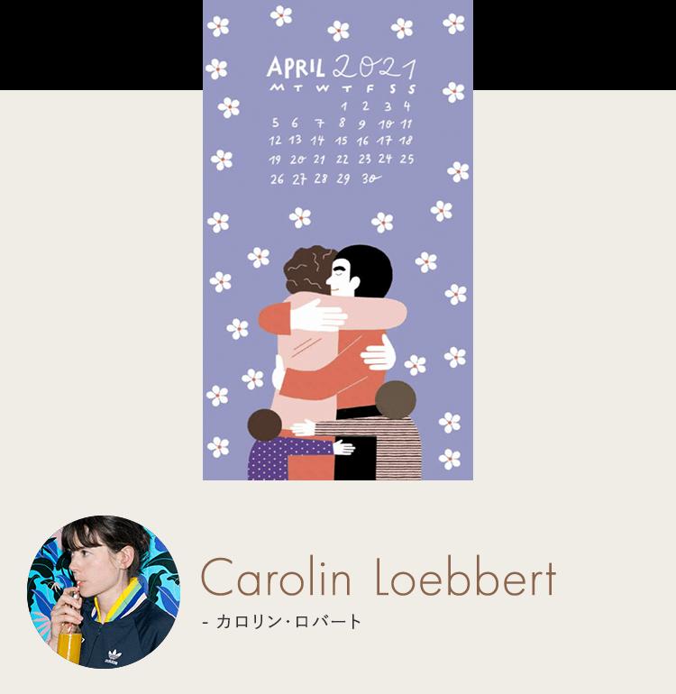 Carolin Löbbert カロリン・ロバート
