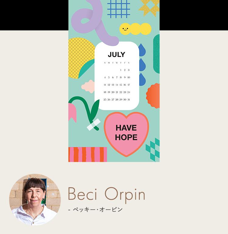 Beci Orpin ベッキー・オービン