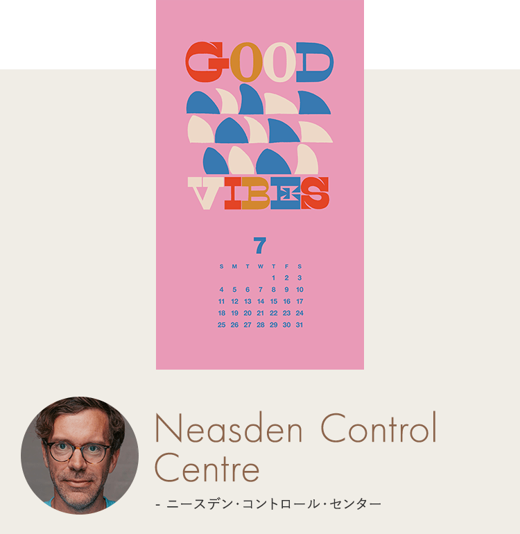 Neasden Control Centre ニースデン・コントロール・センター