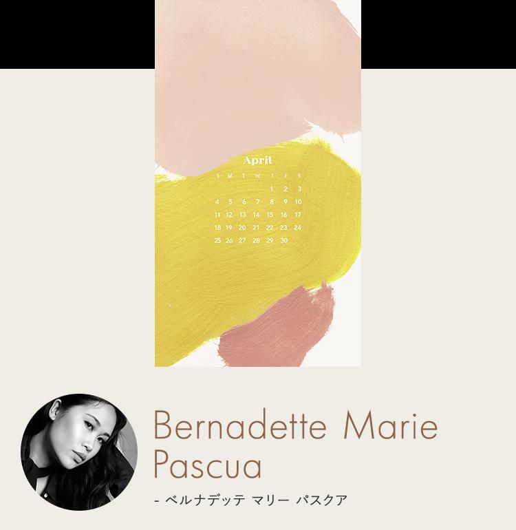 Bernadette Marie Pascua ベルナデッテ マリー パスクア