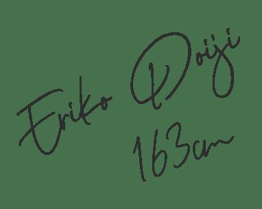 Eriko Doiji 163cm