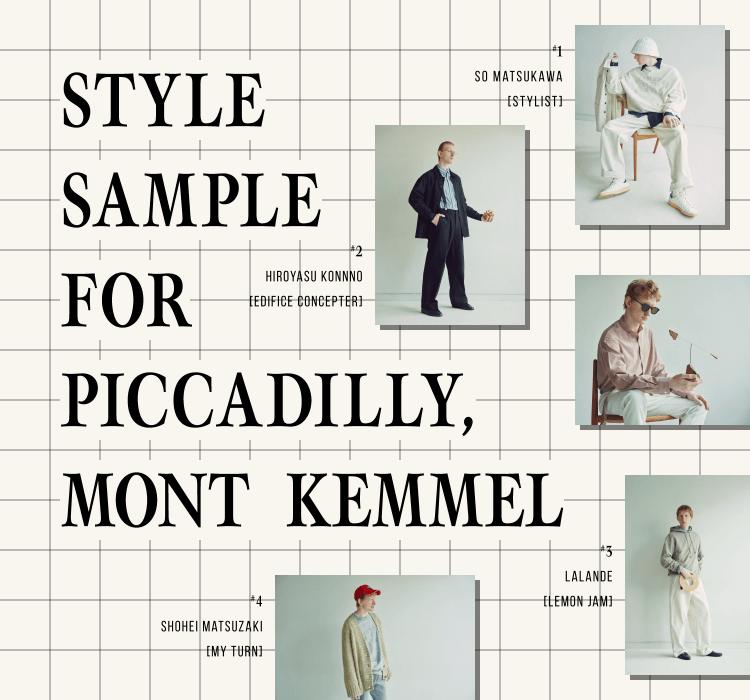 STYLE SAMPLE FOR PICCADILLY, MONT KEMMEL